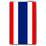 kindle fire case flag of Thailand Hard Cover Case for Kindle Fire