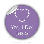 "Round Stickers wedding - yes i do 3"" In Diameter Round Sticker"
