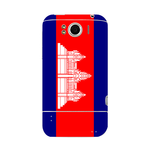 Flag of Cambodia HTC G21 Sensation XL Skins Skins for HTC G21 Sensation XL