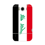 Flag of Iraq HTC G21 Sensation XL Skins Skins for HTC G21 Sensation XL