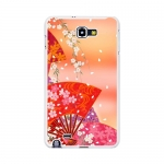 Case for Samsung Galaxy Note N7000