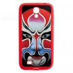 Custom Colorful Case for SamSung Galaxy S4 I9500 (TPU)